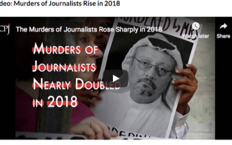 Nueva York: Festejos en Times Square rendirán homenaje a comité de periodistas