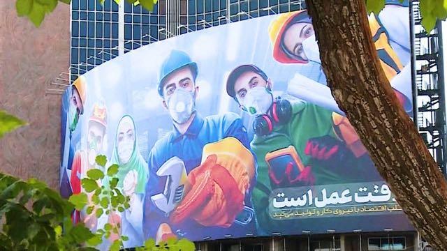 "Iran Blasts ""Crime Against Humanity"" as Latest U.S. Sanctions Threaten Food Supply"