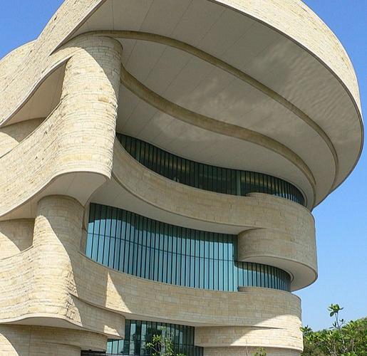 Festival del Cine Indígena en Smithsonian