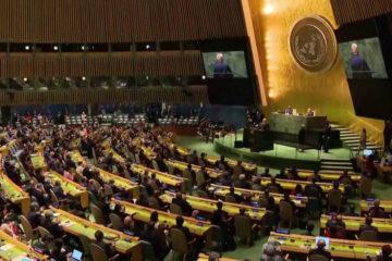 Líderes mundiales abordan la crisis del cambio climático y la pandemia en la Asamblea General de laONU