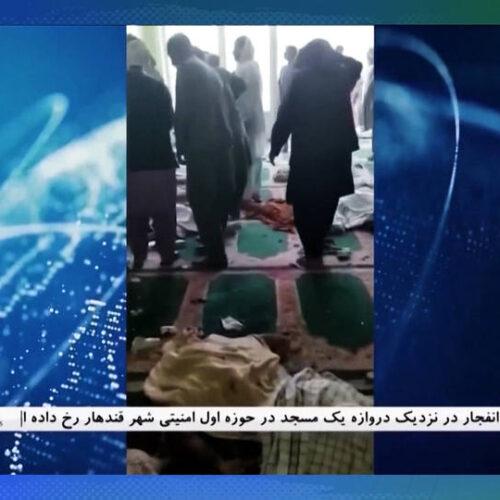 Un ataque con bomba contra una mezquita en la provincia afgana de Kandahar deja al menos 32 muertos